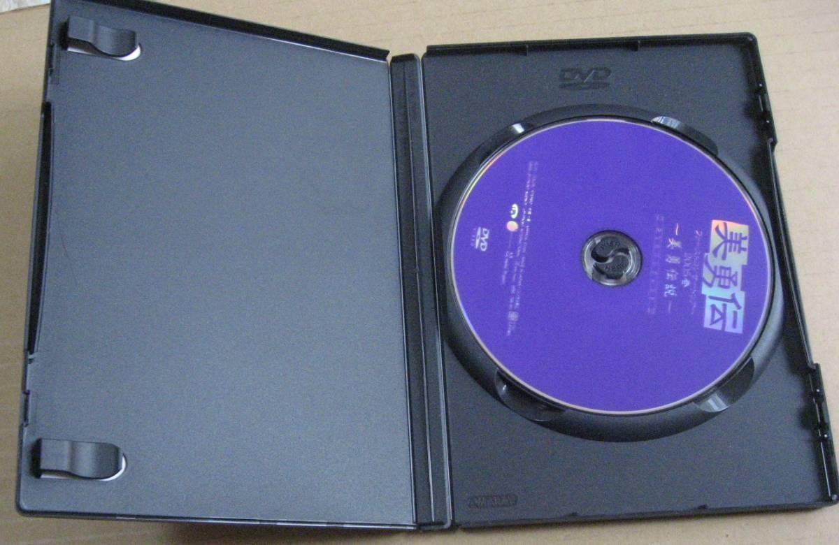美勇伝  v-u-den  DVD ファーストコンサートツアー 2005春  美勇伝 説  石川梨華 _画像3