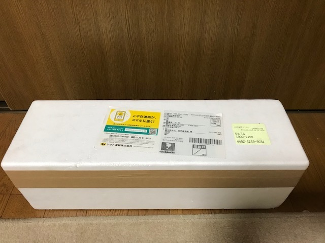 森伊蔵 1800ml 芋焼酎 19年4月到着分 未開封品_画像2