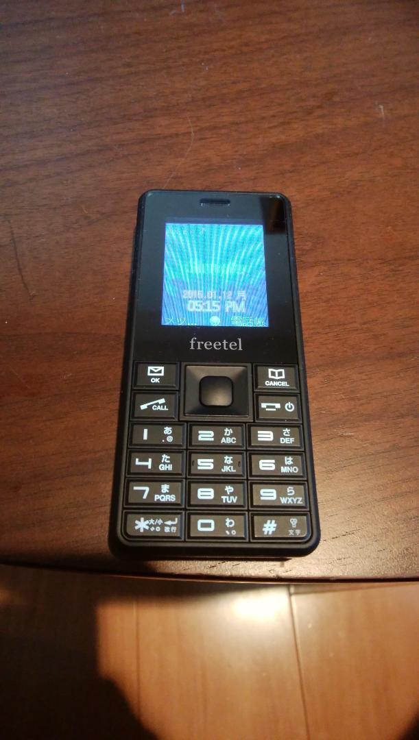 FREETEL FT142F simple ブラック SIMフリー【送料込可】