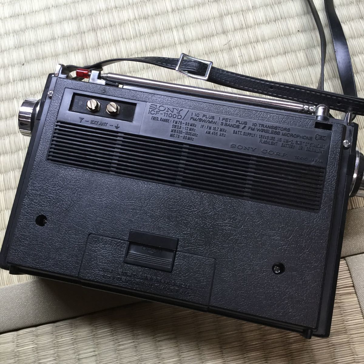 SONY ソニー ICF-1100D THE11D SW/MW/FM 3バンド ラジオ ジャンク_画像5