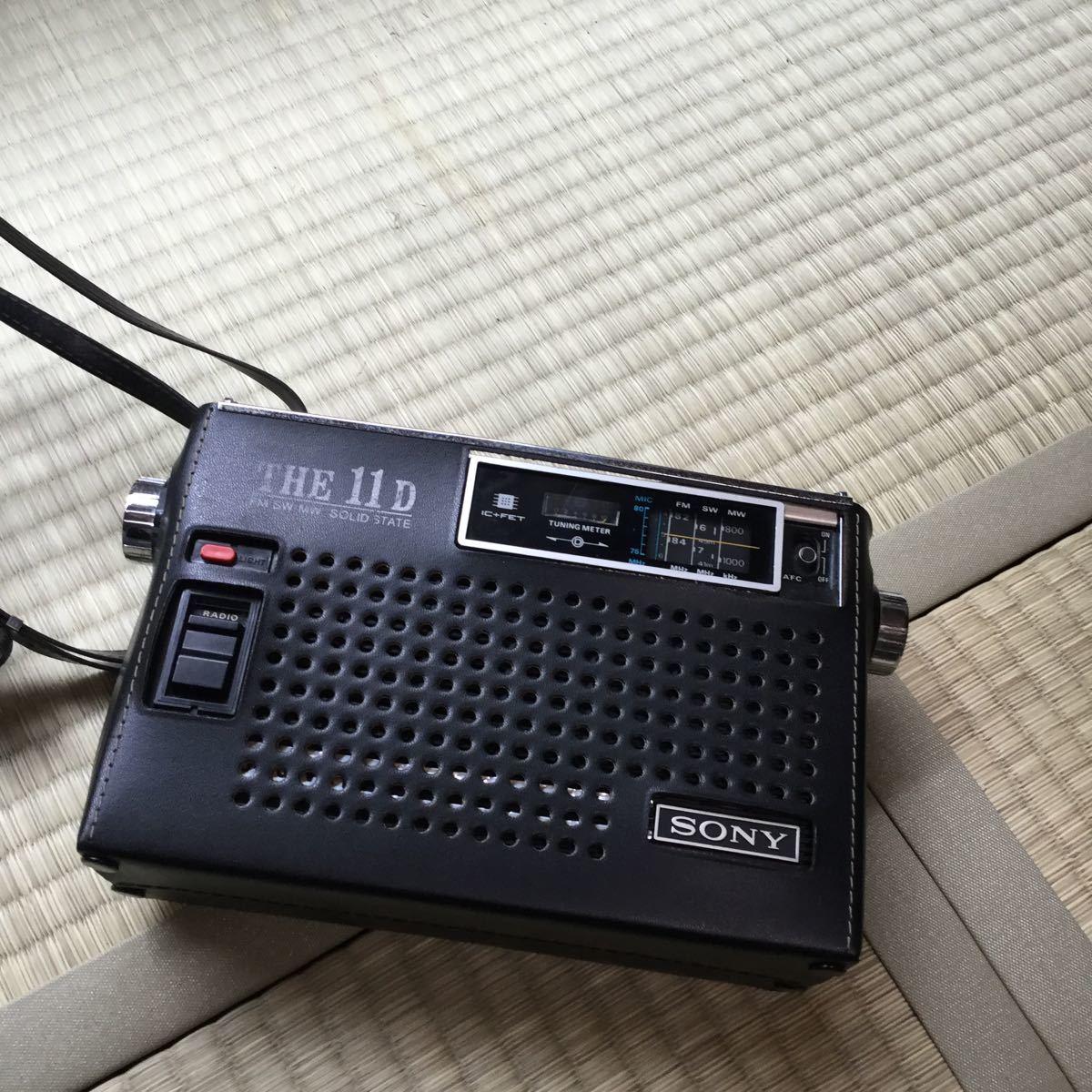 SONY ソニー ICF-1100D THE11D SW/MW/FM 3バンド ラジオ ジャンク_画像7