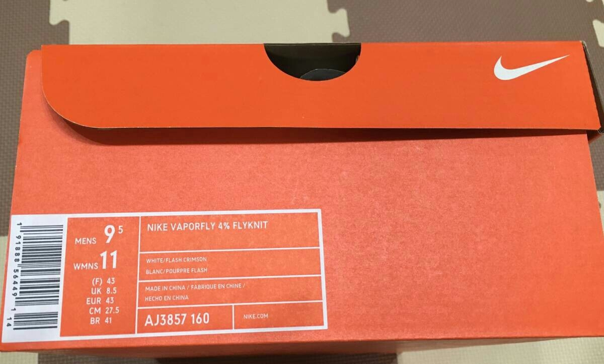 Nike ヴェイパーフライ 4% フライニット 27.5cm ナイキ vapor fly vaporfly シューズ _画像9