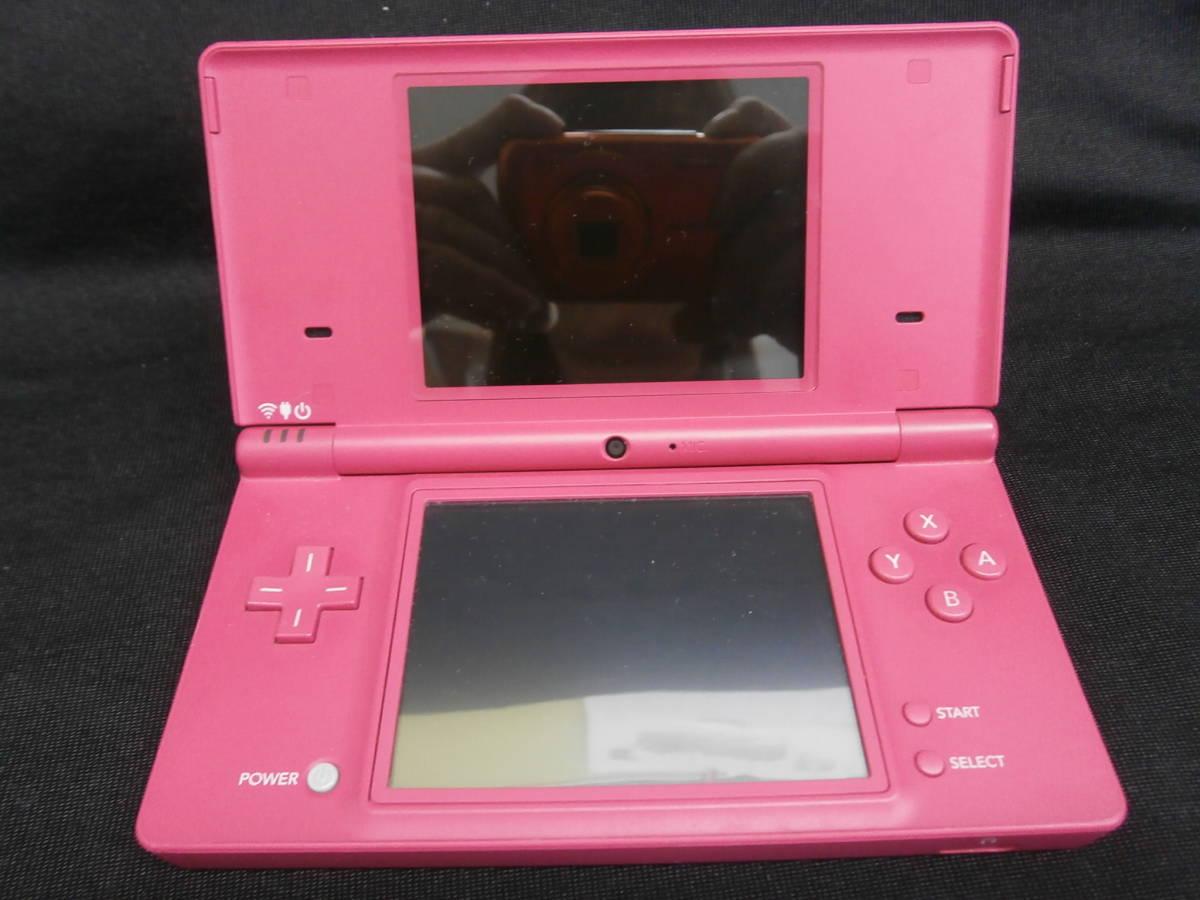 042615 Nintendo【ニンテンドー】DSi3個 ブラック&ピンク2個_画像9