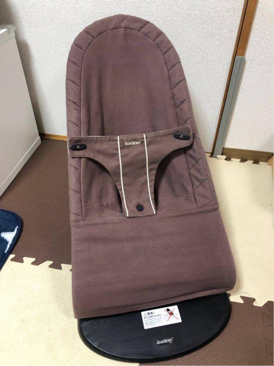 【美品】BABY BJORN ベビービョルン ベビー シッター バランス バウンサー ブラウン/ベージュ リバーシブルシート 子供用椅子 イス
