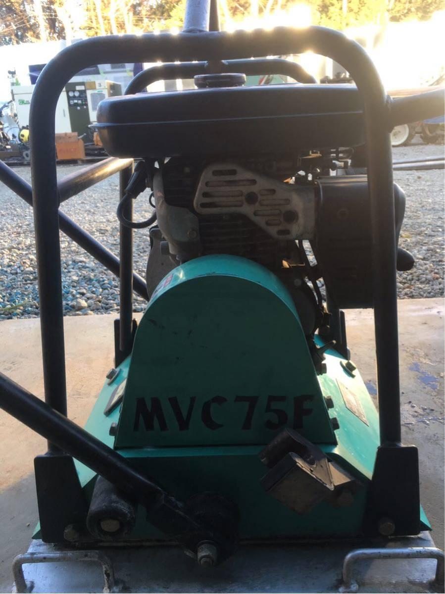 ミカサ プレート コンパクター 80kg ガソリン 三笠産業 MVC-75F _画像4