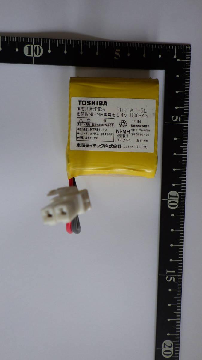 Nickel-Metal Hydride battery pack :7HR-AH-SL( single 3x7ps.@)1 pack