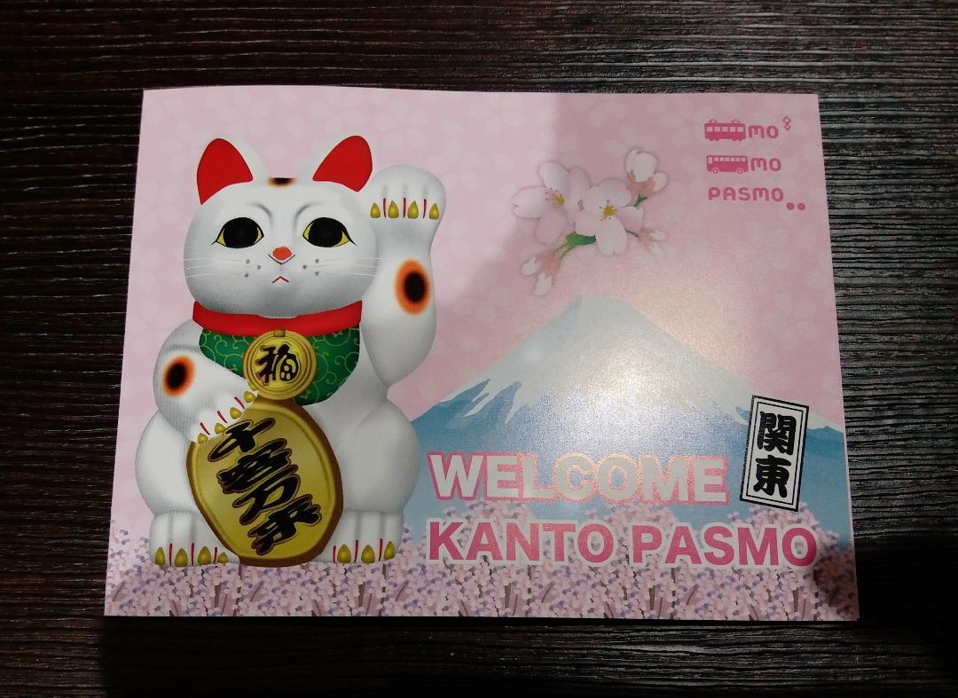 新品 未使用 外国人 限定 Welcome to KANTO! PASMO 関東 パスモ 台紙 アイシーカード 乗車券 非 Suica スイカ ICOCA イコカ SUGOCA スゴカ_画像2