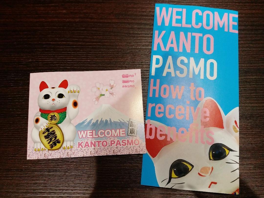 新品 未使用 外国人 限定 Welcome to KANTO! PASMO 関東 パスモ 台紙 アイシーカード 乗車券 非 Suica スイカ ICOCA イコカ SUGOCA スゴカ_画像1