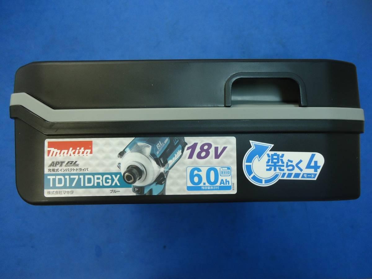 【新品・未開封】マキタ 18V-6.0Ah充電式インパクト TD171DRGX(青・フルセット)_画像2