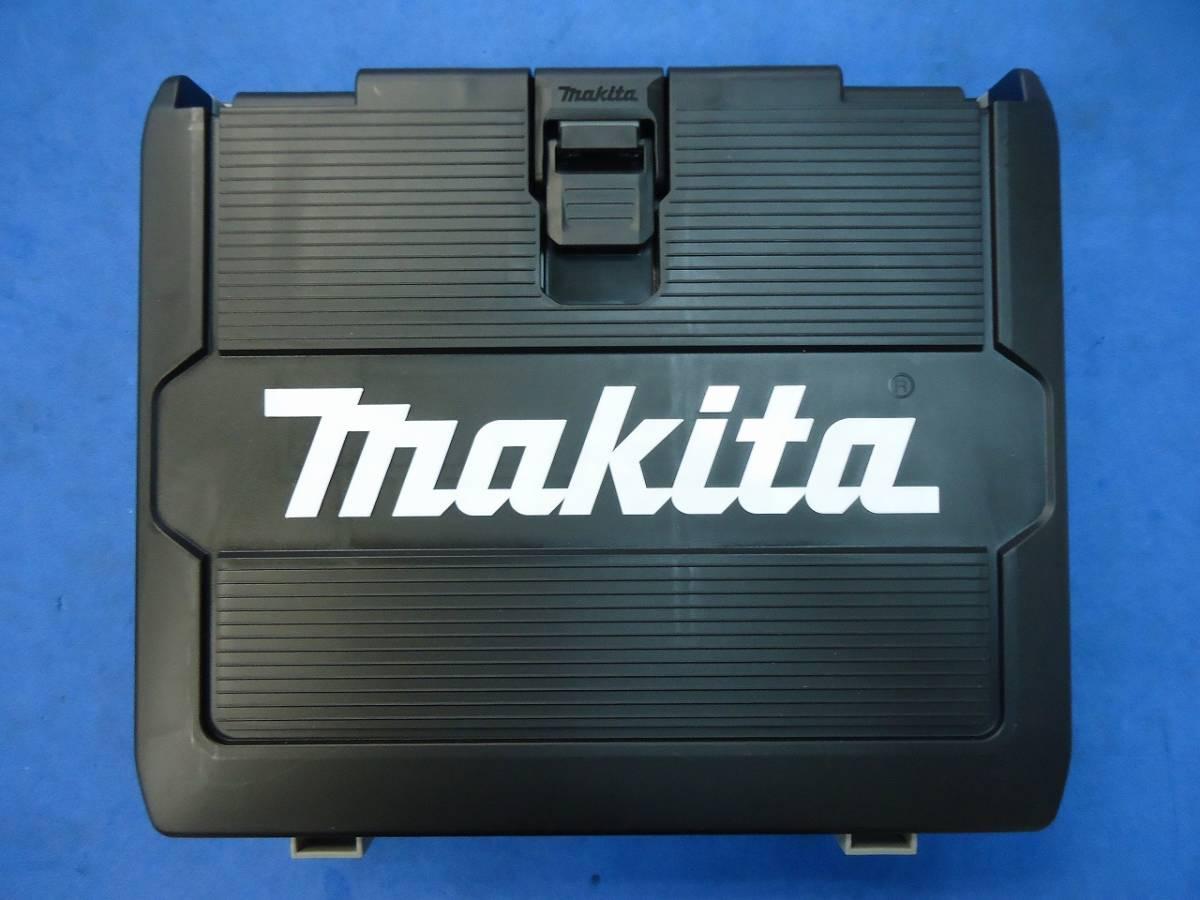【新品・未開封】マキタ 18V-6.0Ah充電式インパクト TD171DRGX(青・フルセット)