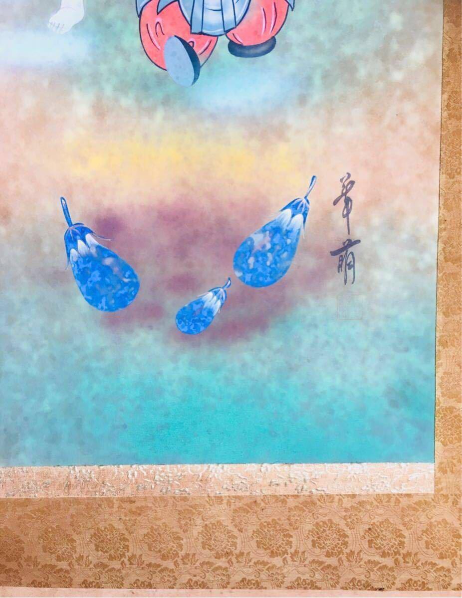 ◆ 掛け軸 華萌【一富士二鷹三茄子】開運縁起之図 共箱 日本画 絵画 書画 アンティーク 骨董 ビンテージ 昭和 レトロ 年代物 古物 古美術_画像3