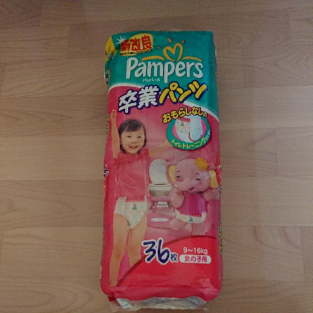 パンパース 卒業パンツ 9-16kg