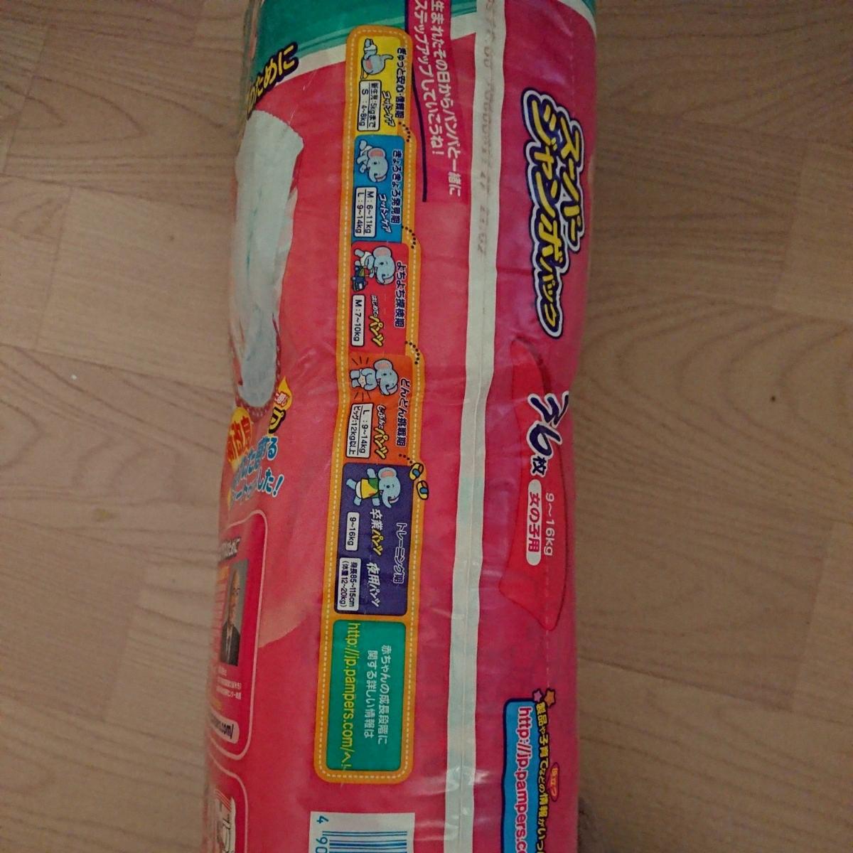 パンパース 卒業パンツ 9-16kg_画像3