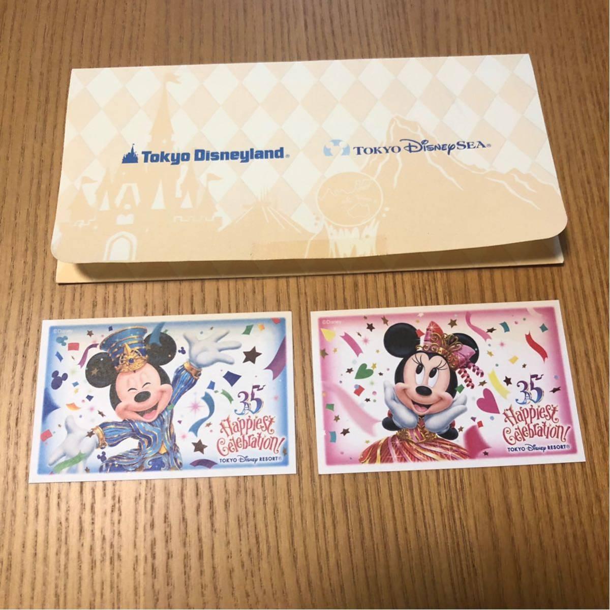 送料無料 ディズニー リゾート ペア チケット 1DAY パスポート