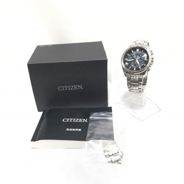 稼働品 CITIZEN シチズン エコドライブ E610-S074321 腕時計 メンズ 電波時計 ソーラー電波 時計 アテッサ シチズンウォッチ_画像2