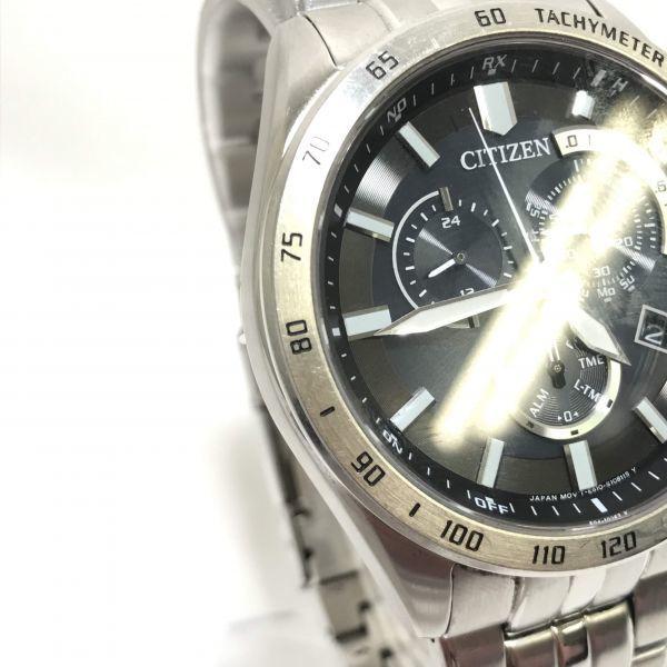 稼働品 CITIZEN シチズン エコドライブ E610-S074321 腕時計 メンズ 電波時計 ソーラー電波 時計 アテッサ シチズンウォッチ_画像4