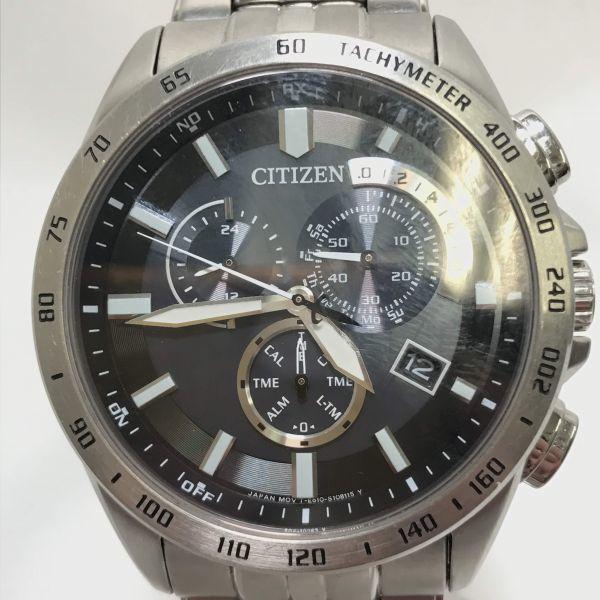 稼働品 CITIZEN シチズン エコドライブ E610-S074321 腕時計 メンズ 電波時計 ソーラー電波 時計 アテッサ シチズンウォッチ