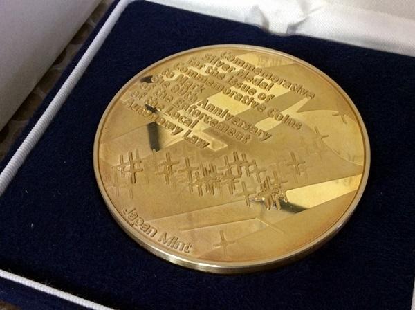 【YH-7452】中古品 保管品 純銀製 地方自治法施行60周年 記念貨幣 発行記念メダル 造幣局 ケース付 165g_画像3
