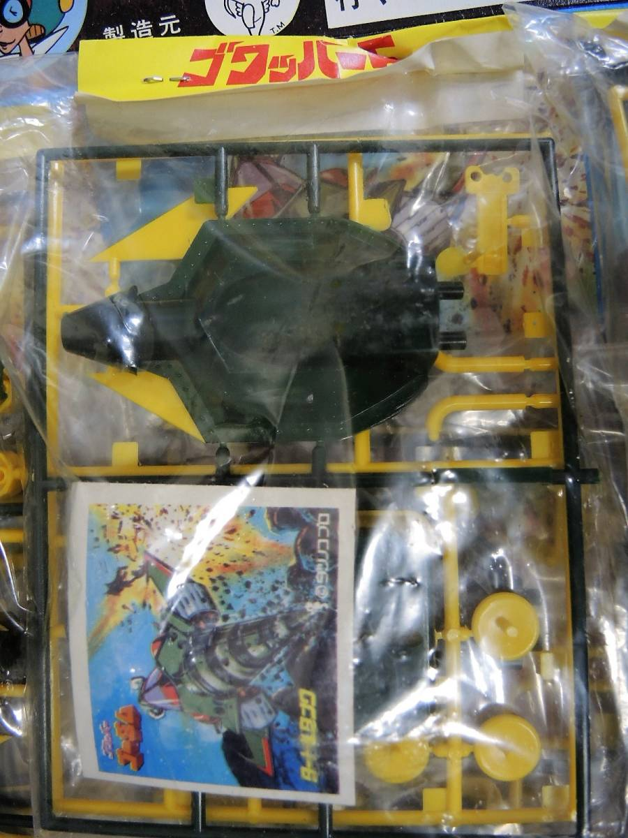 レア未組立◎駄菓子屋プラモ☆ゴワッパー5ゴーダム「タートルタンク」×12セット☆_画像3