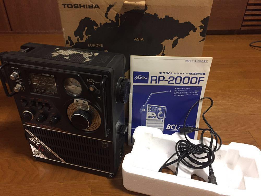 TOSHIBA 東芝 レトロラジオ TRYX2000 RP-2000F 5BAND 箱、取扱説明書付 ジャンク_画像2