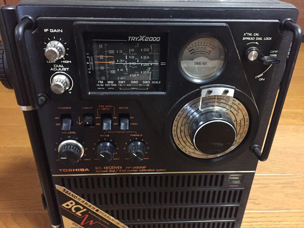 TOSHIBA 東芝 レトロラジオ TRYX2000 RP-2000F 5BAND 箱、取扱説明書付 ジャンク_画像5