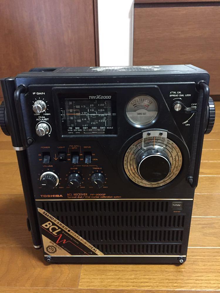 TOSHIBA 東芝 レトロラジオ TRYX2000 RP-2000F 5BAND 箱、取扱説明書付 ジャンク_画像3