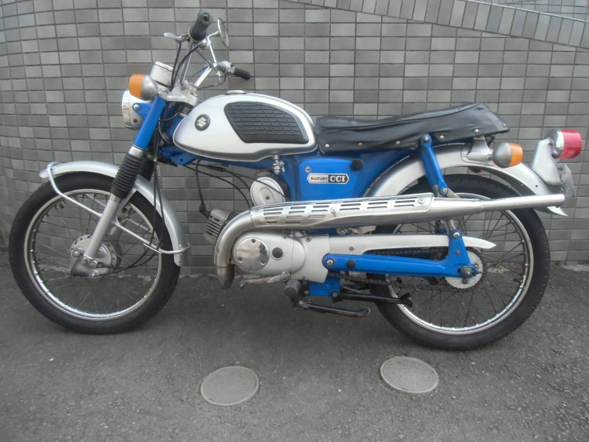 旧車スズキ 1969年 AC50 程度良 実動 レストア済み 検索 as50 as90 ac90 t90