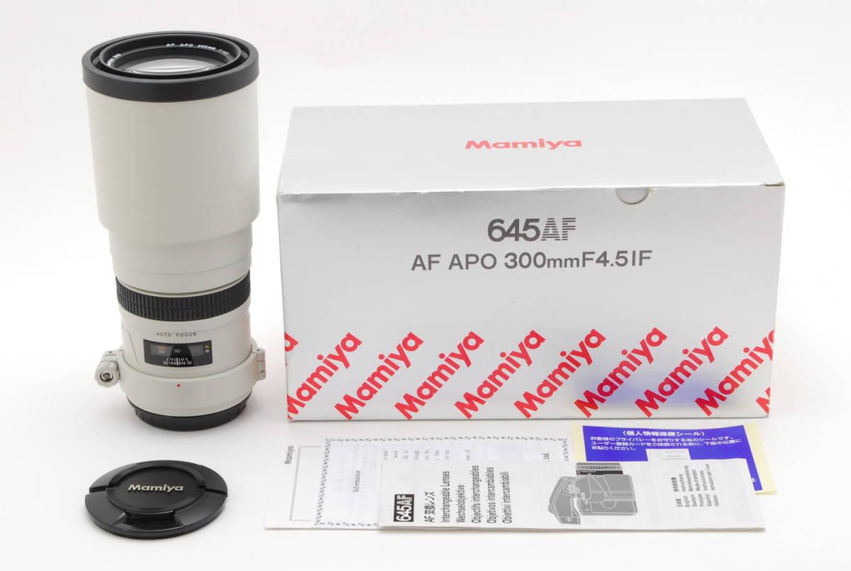 ほぼ未使用品★元箱付き★ MAMIYA 645 AF APO 300mm F4.5 IF マミヤ SEKOR 中判