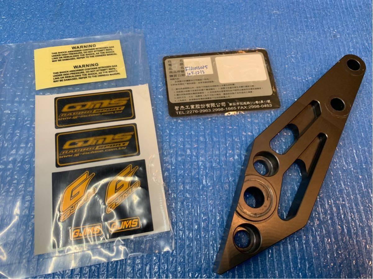★500スタ シグナスX 4型 GJMS製 フロントフォーク TCD-2000 SEA5J/SED8J (検 シグナス SE12J SE44J アドレス ズーマー PCX_画像6