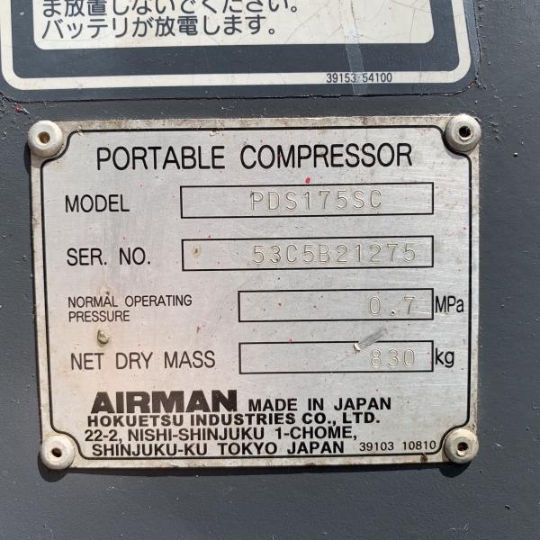 【アフタークーラー】AIRMANエアマン エアーコンプレッサー PDS175SC_画像6