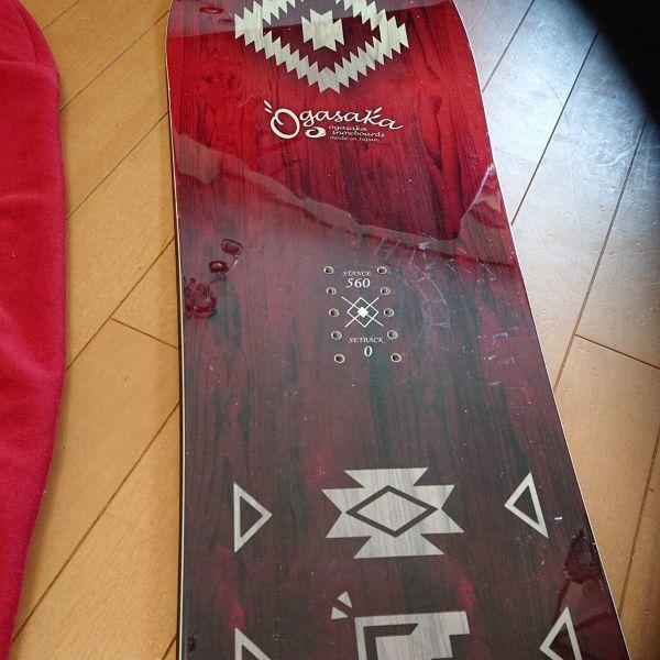 17-18 OGASAKA AST 152 アステリア スノーボード板 おまけあり_画像3