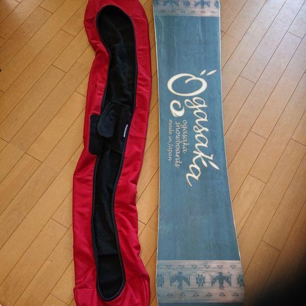 17-18 OGASAKA AST 152 アステリア スノーボード板 おまけあり_画像4