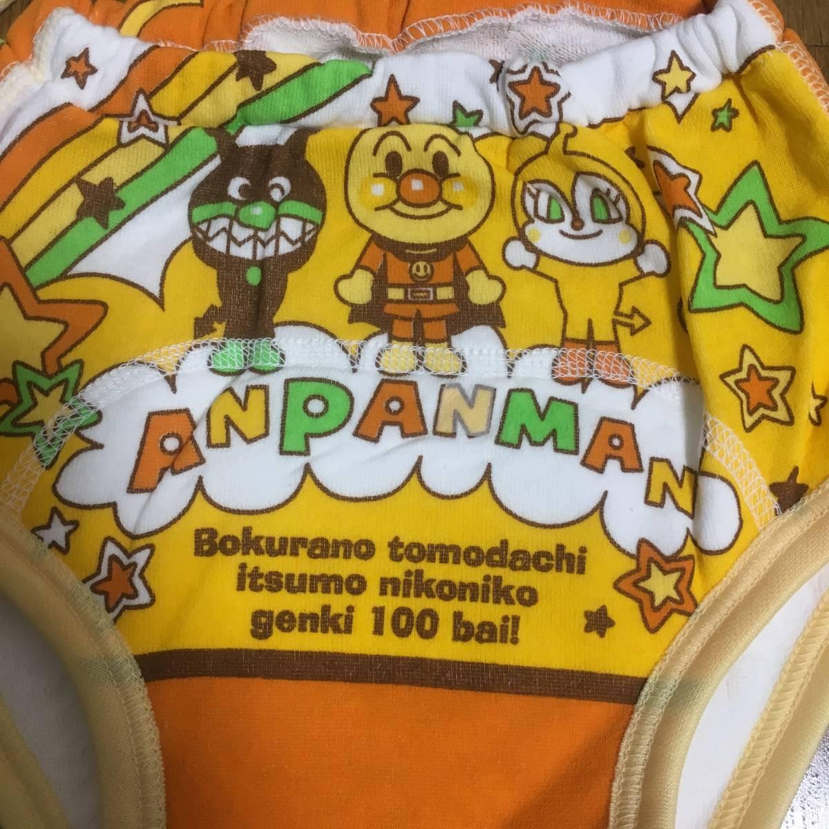 ♪トレーニングパンツ♪アンパンマン3枚セット♪水通しのみ未使用♪あんぱんまん♪_画像8
