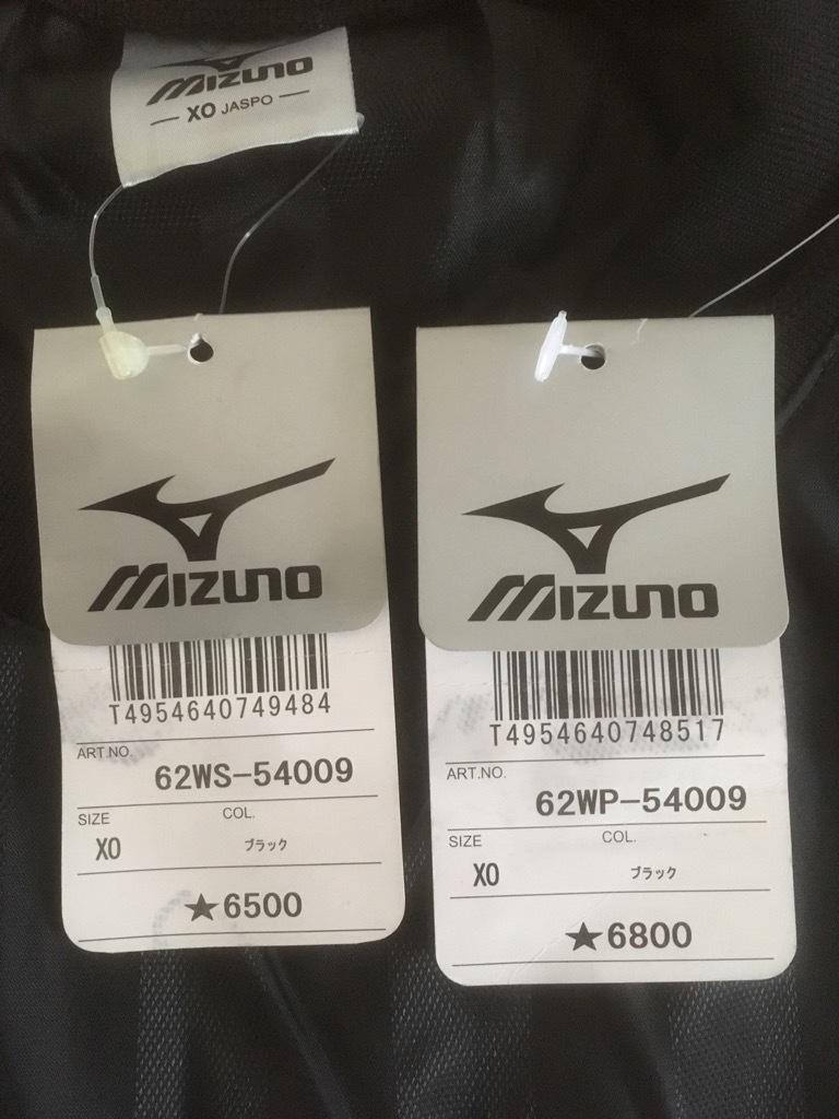 新品 ビッグサイズ MIZUNO ミズノ バックプリント付き ウインドブレーカー ピステ上下 セットアップ XO 黒×白_画像5