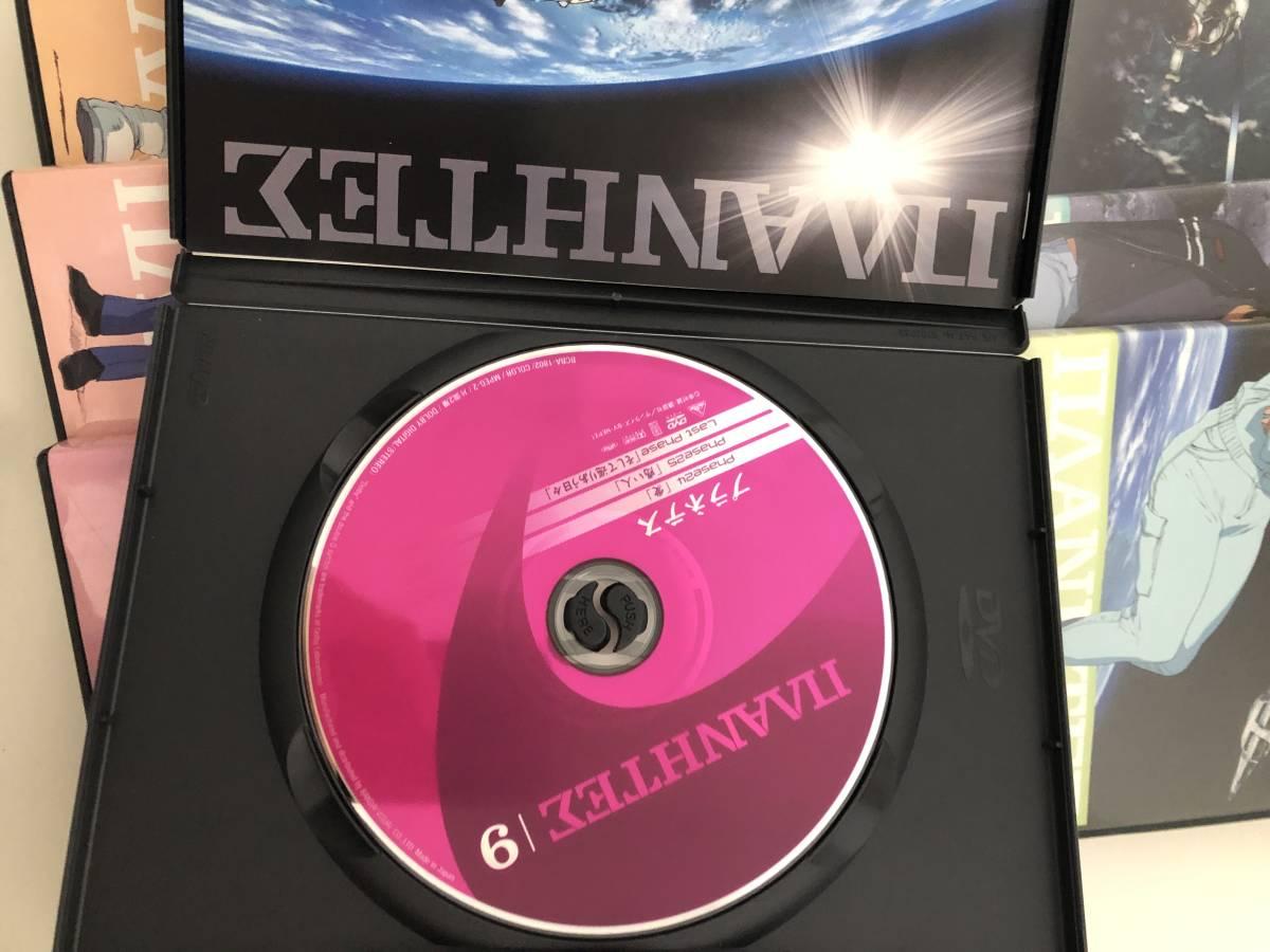 HA0188 プラネテス DVD1~9巻セット BCBA-1794~1802 BANDAI VISUAL バンダイビジュアル_画像3