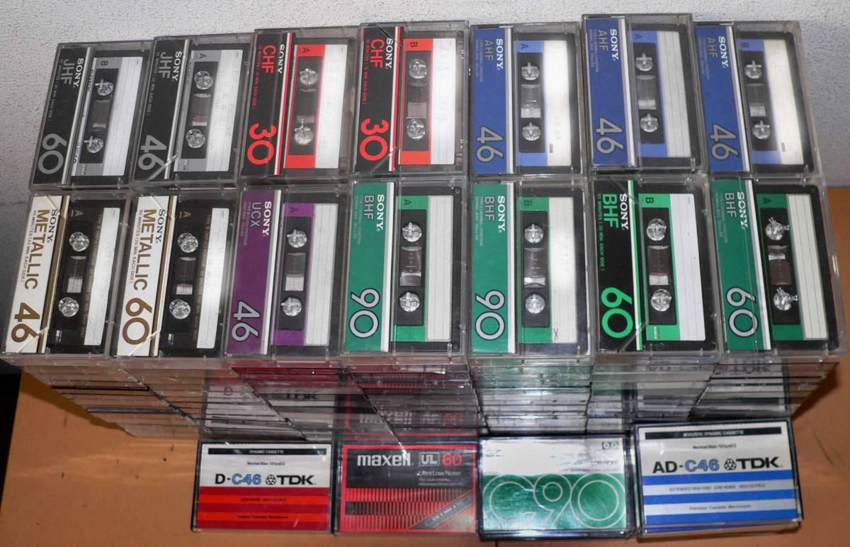 ★中古カセット テープ - 200本 / TDK、 SONY、maxell、他★_画像3