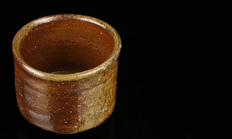 【金重素山】最上位作 備前茶碗 牛神下窯 兄 金重陶陽 識箱 保証_画像8