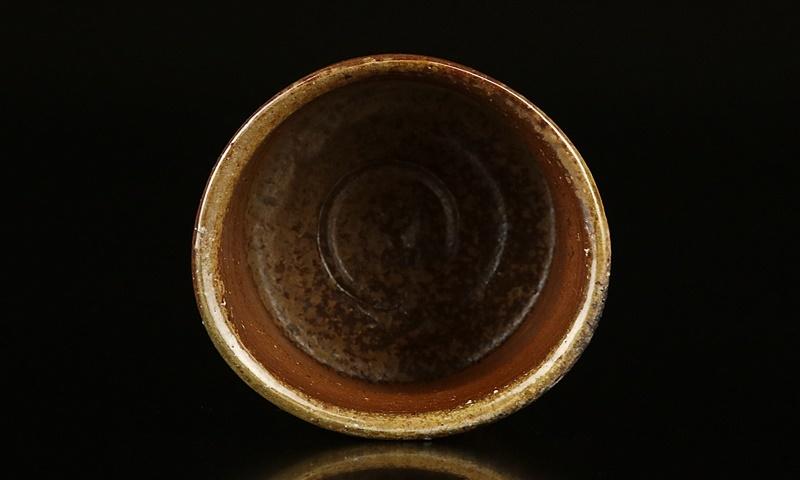 【金重素山】最上位作 備前茶碗 牛神下窯 兄 金重陶陽 識箱 保証_画像4
