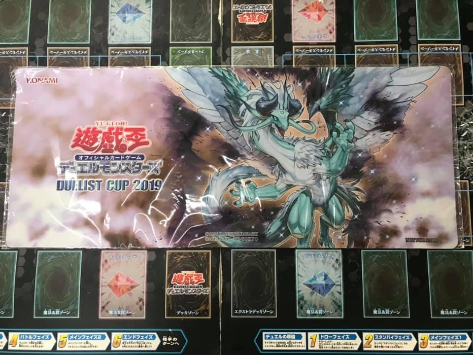 遊戯王 アジア 公式 プレイマット Yu-Gi-Oh! Duelist Cup 2019 星杯の守護竜アルマドゥーク_画像1