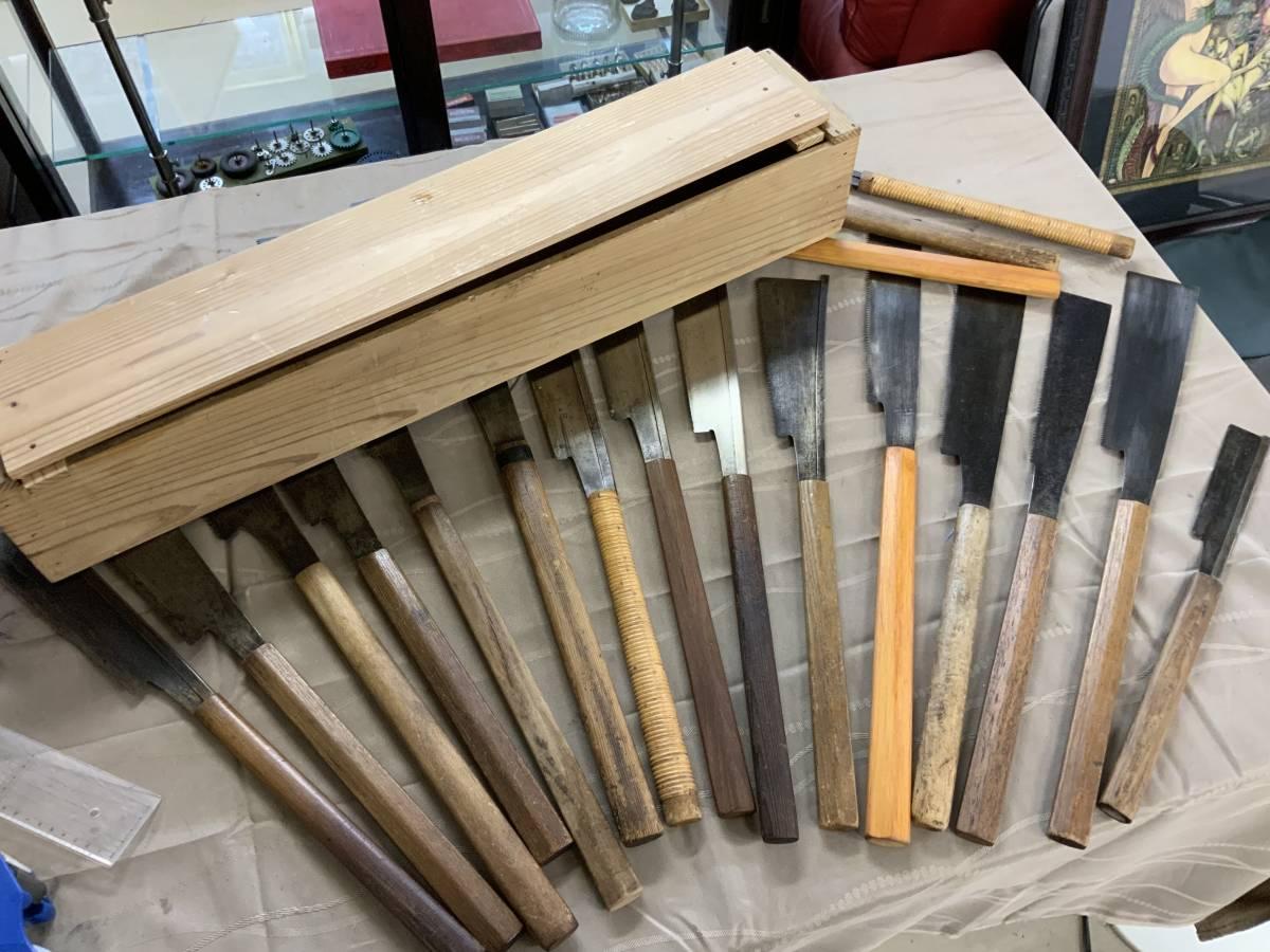 ◎ 宮大工職人 大工道具 片刃鋸 18点 木箱入 作家物あり