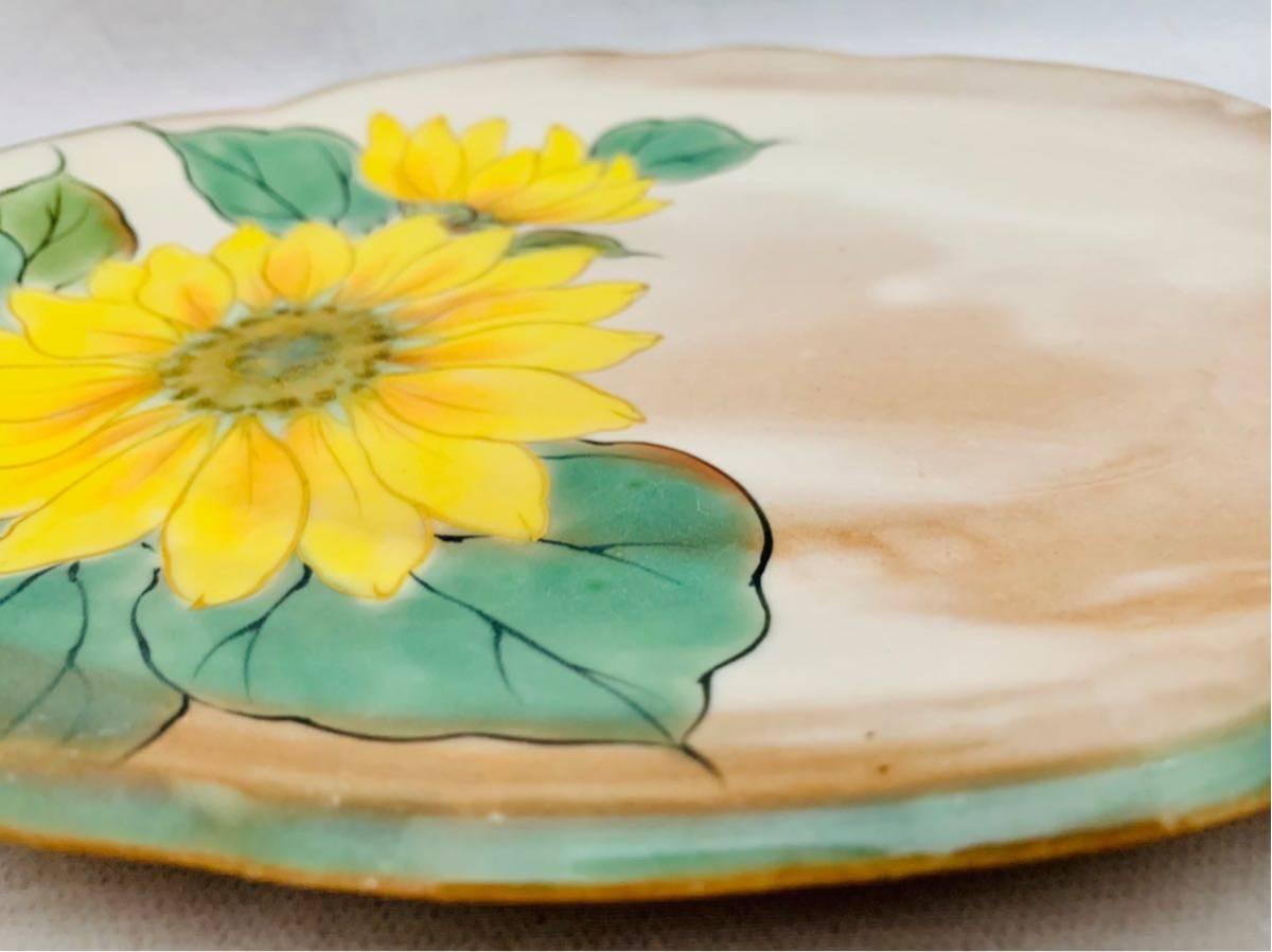 清水焼 京焼 土渕 陶あん ひまわり 飾り皿中皿 器 _画像3