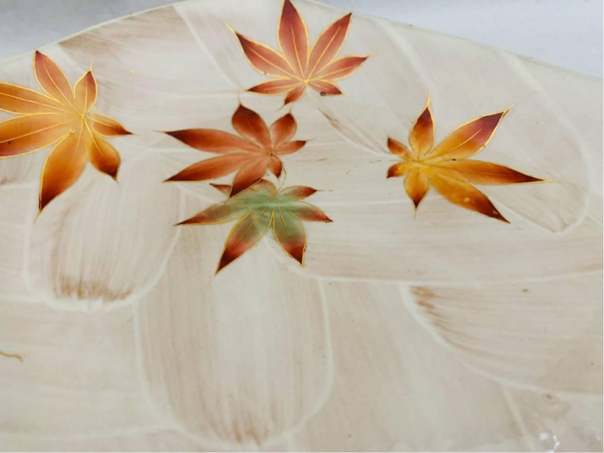 清水焼 京焼 土渕 陶あん 紅葉 桜 飾り皿中皿 器 _画像8