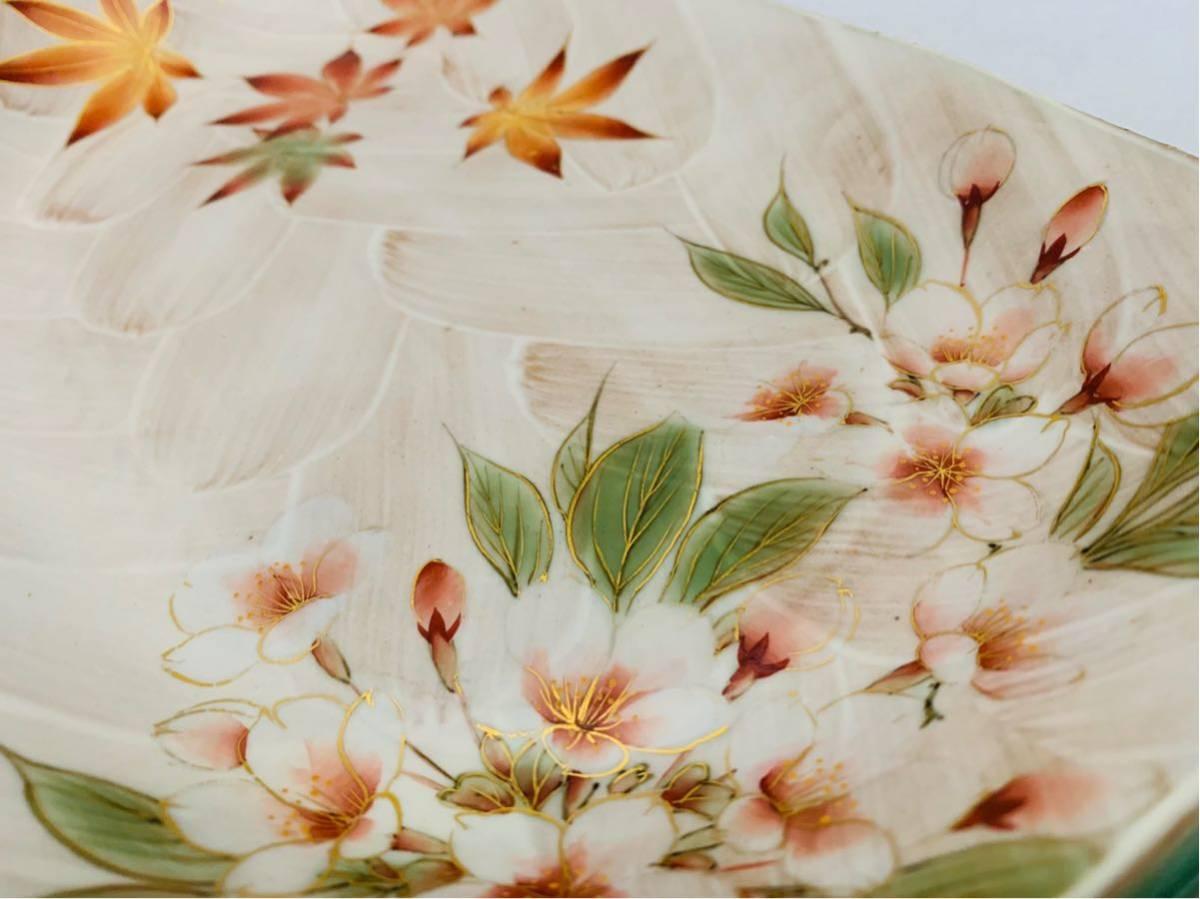 清水焼 京焼 土渕 陶あん 紅葉 桜 飾り皿中皿 器 _画像9