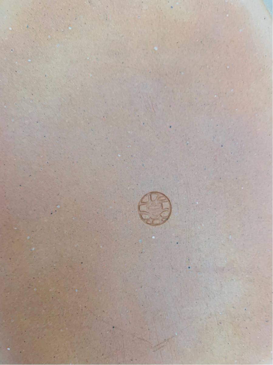 清水焼 京焼 土渕 陶あん ひまわり 飾り皿中皿 器 _画像7