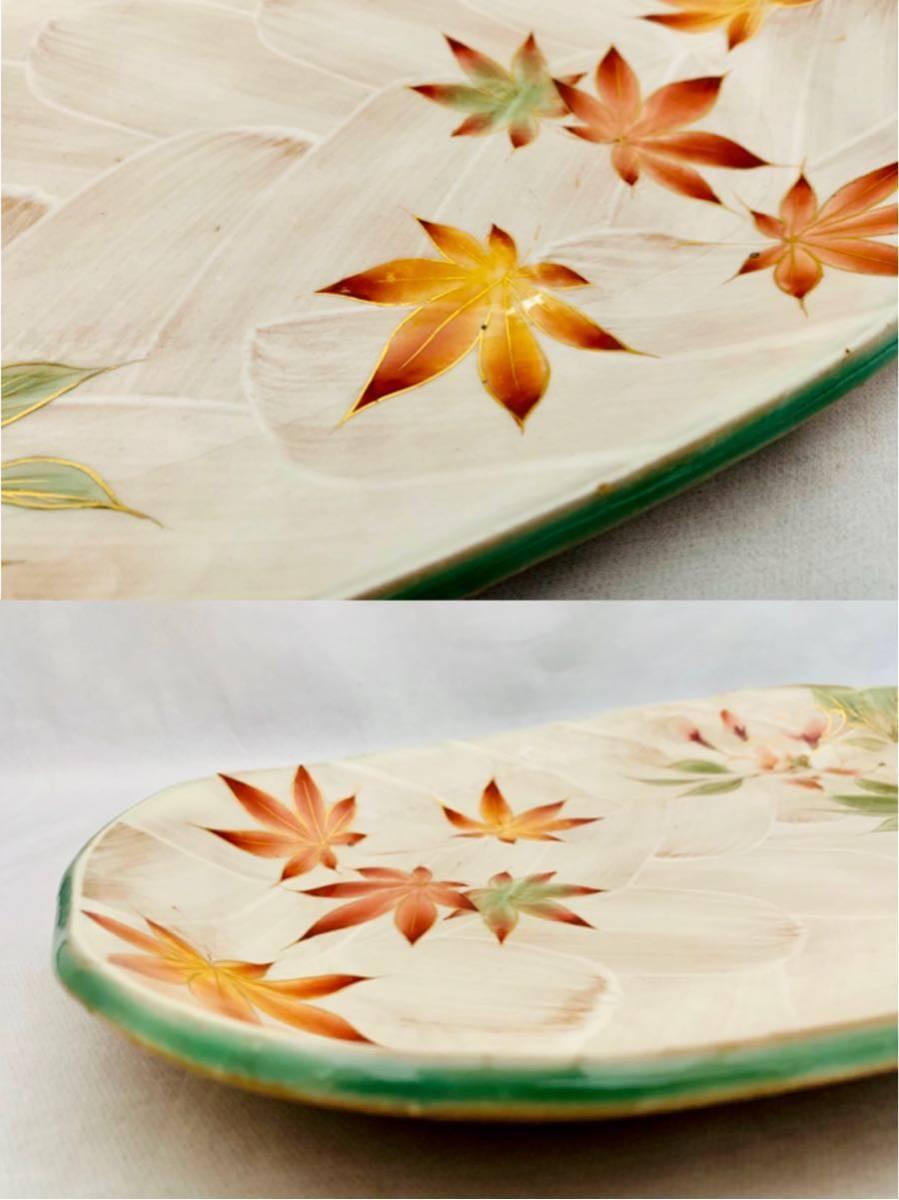 清水焼 京焼 土渕 陶あん 紅葉 桜 飾り皿中皿 器 _画像3
