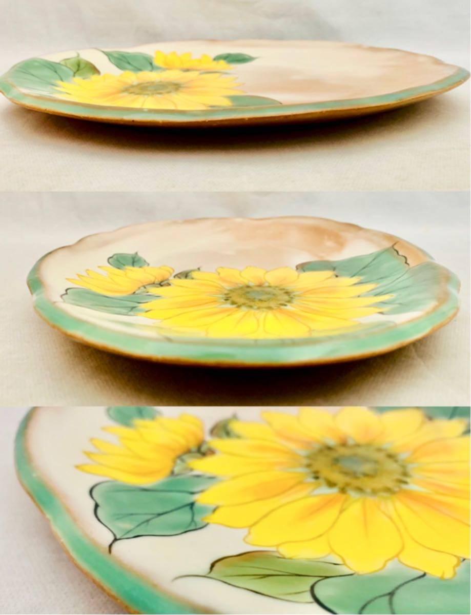 清水焼 京焼 土渕 陶あん ひまわり 飾り皿中皿 器 _画像5