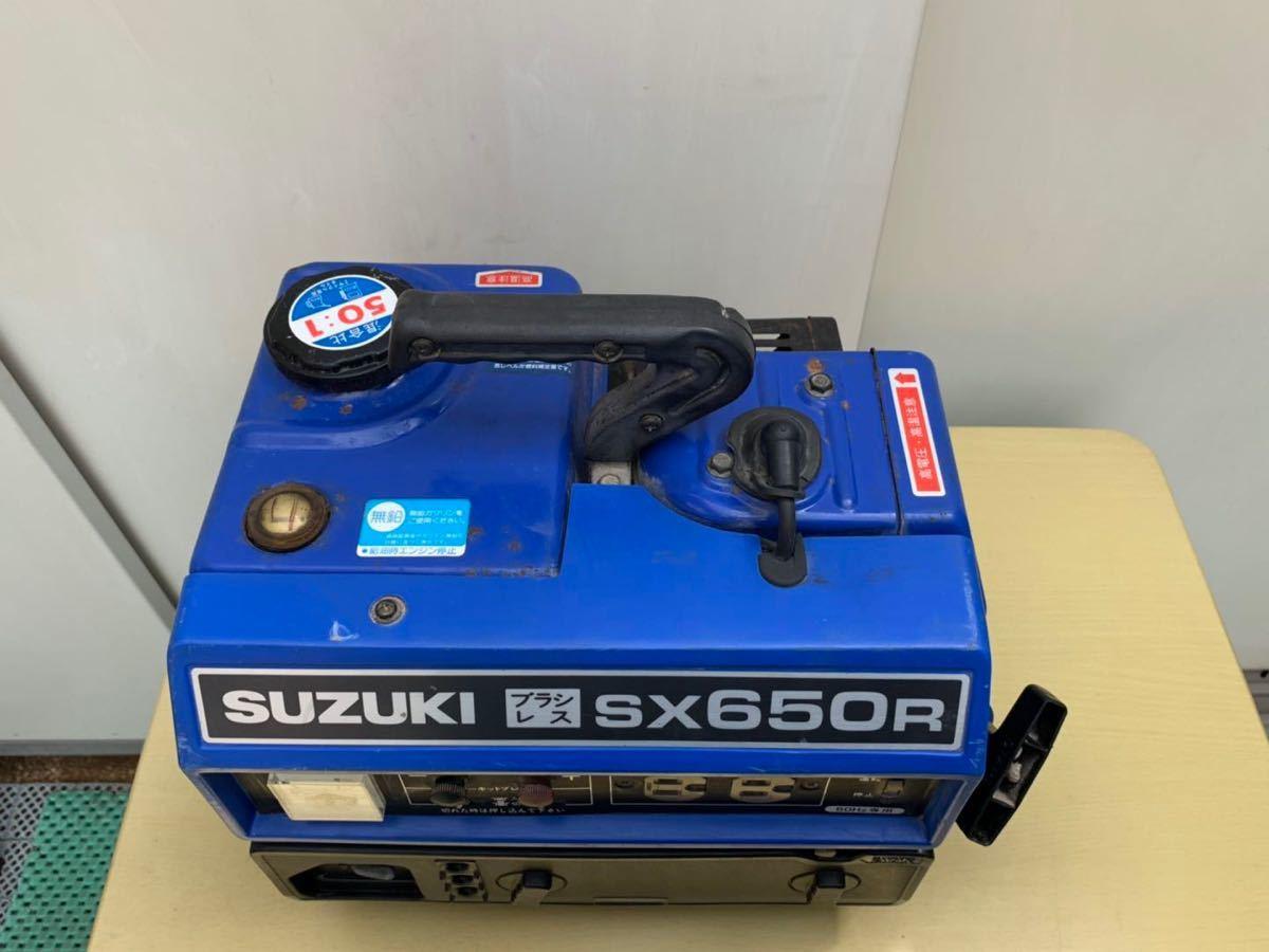 【ジャンク】SUZUKIスズキ 発電機/SX650R、ブラシレス 小型発電機 60Hz、動作未確認現状品_画像4