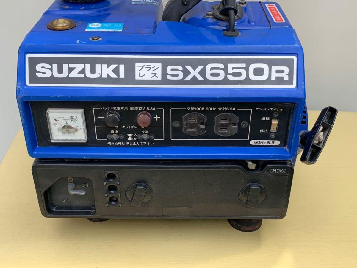 【ジャンク】SUZUKIスズキ 発電機/SX650R、ブラシレス 小型発電機 60Hz、動作未確認現状品_画像2