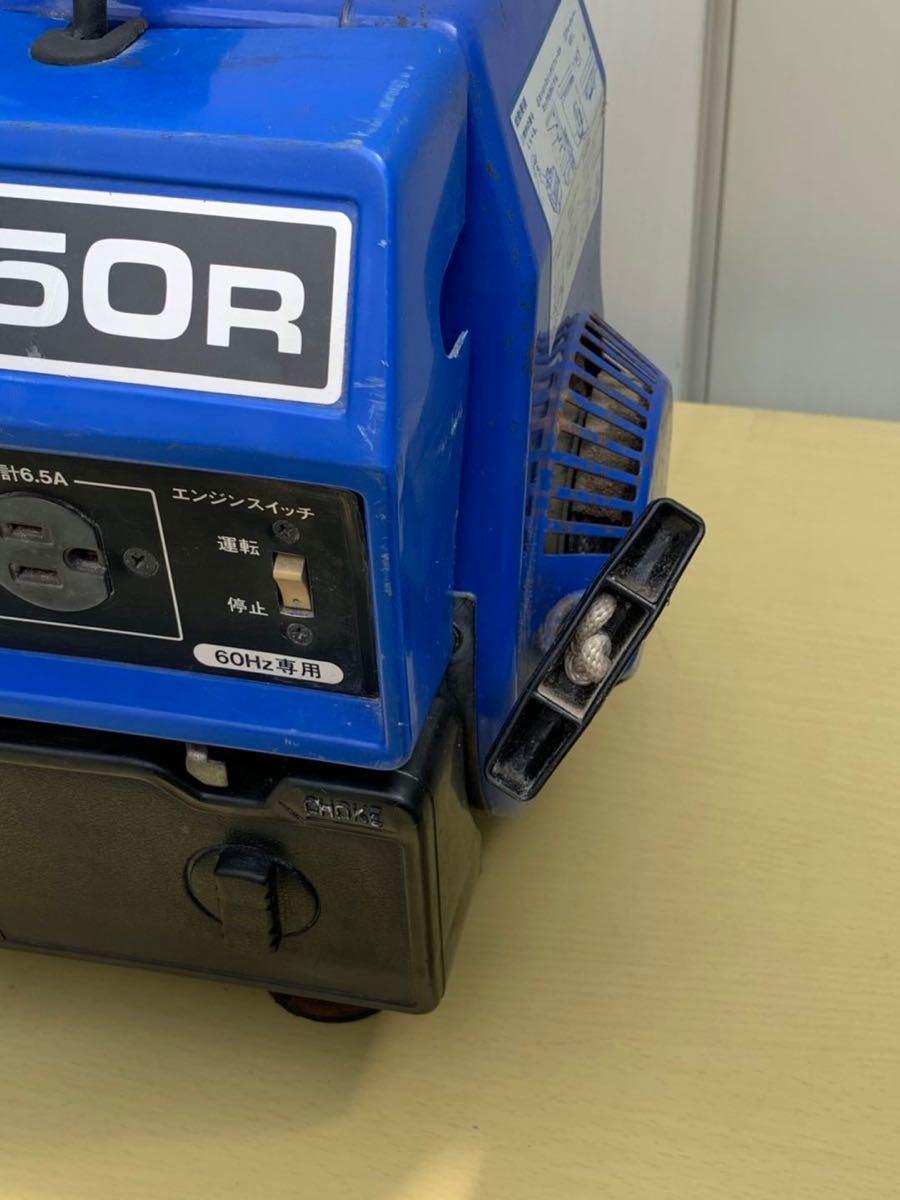 【ジャンク】SUZUKIスズキ 発電機/SX650R、ブラシレス 小型発電機 60Hz、動作未確認現状品_画像3