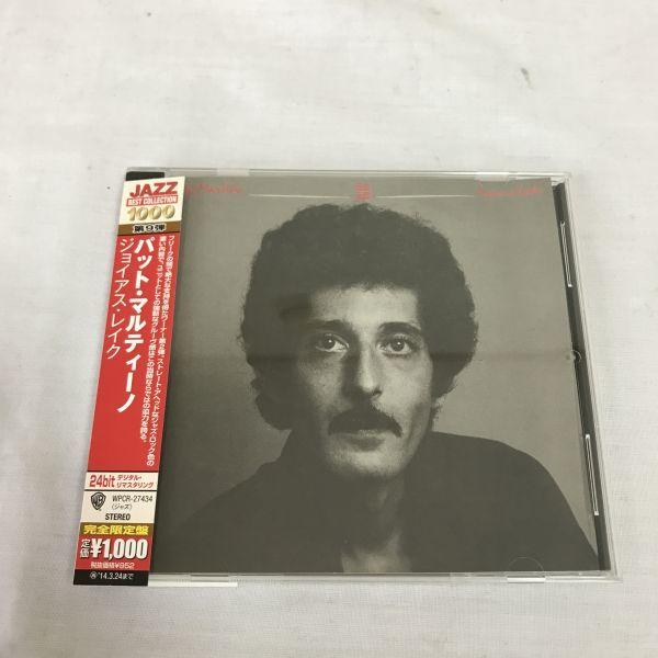 帯付き★PAT MARTINO パット・マルティーノ JOYOUS LAKE ジョイアス・レイク CD 送料185円